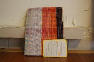 小倉南区の生徒が作ったさをり織